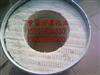 优质耐高温陶瓷纤维垫片