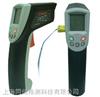 先驰ST642红外测温仪 热电偶红外测温仪