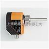 -易福门具有特殊的流量传感器,德国IFM流量传感器
