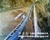 礦山廢渣輸送管,礦山冶金管道