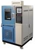 -40℃~150℃高低温交变湿热试验设备