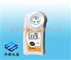 PAL-ACID1酸度计(柠檬酸)