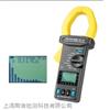 PROVA-6200绘图示电力及谐波分析仪 台湾泰仕