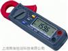 台湾泰仕PROVA-400交直流瓦特钩表 钳形表