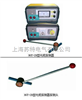 HGT-2B光缆探测器