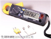 cm-02小电流表 汽车专用钩表
