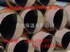 预制塑套钢直埋保温管的规格,预制防腐直埋保温管的耐用性