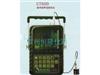 UT800数字式超声波探伤仪价格