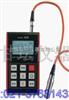 可储存薄膜测厚仪,非磁性金属测厚仪_品质保障