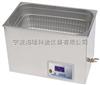 液晶显示清洗机SKC-30S