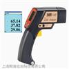 台湾泰仕TES-135颜色差异检测仪 物色分析仪 色差仪