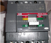 T5N630 TMA500/2500-5ABB塑壳断路器美国abb公司中国分部