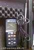 TES-1340热线式风速计 热敏式风速仪