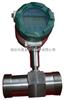 KH-LWGY系列螺紋連接渦輪流量計