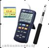 臺灣泰仕TES-1341熱線式風速計 熱敏式風速儀