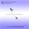 浮球液位控制器UQK-03-浮球液位开关