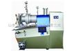 SW15-45--卧式锥形砂磨机 卧式纳米砂磨机
