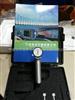 巴克尔934-1美国巴克尔-巴氏硬度计