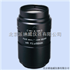 kowa 镜头 物镜 LM50JCM 显微镜物镜