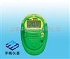 T.exT.ex硫化氢气体检测仪
