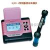 BJXS-1型<br>现货供应BJXS-1型钢筋锈蚀检测仪