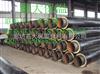 dn700聚氨酯直埋保温管产品构造特征,聚氨酯直埋保温管主要参数