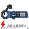 DT-9810交流泄漏电流表 CEM华盛昌钳形表