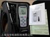 香港希玛AR866热敏式风速风量计 手持式风速仪