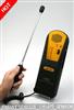 香港希玛AR5750A卤素气体检测仪 泄露气体浓度分析仪