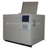 柠檬酸三乙酯含量分析专用气相色谱仪