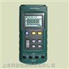 华谊MS7222铂电阻校准仪 热电阻效验仪