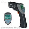 华谊MS6530A精密红外测温仪 测温计