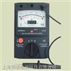 华谊MS5202指针式绝缘电阻表 兆欧表