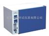 氣套式 HH.CP-T80升二氧化碳培養箱