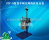 江苏批发KCF-5釜盖手柄升降高压反应釜