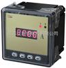 AST80L-AL数显仪表-多功能数显仪表智能数显仪表OEM