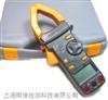 华谊MS2101交直流钳形表 多功能钳表