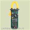 华谊MS2108交直流钳形表 自动量程钳形表