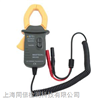 華誼MS3302交流電流轉換器