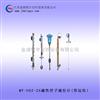 磁性浮子液位计(带远传)-液位仪表