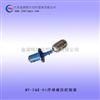 浮球液位控制器MY-UQK-01-厂家直销