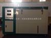 CLD冻融试验机