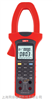 UT232數字鉗形功率計 優利德鉗形表