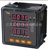 南京三相电流电压表-三相智能电流电压表
