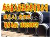dn500热力管道保温材料的发展趋势,热力管道保温材料的批发价格