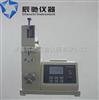 NZD-2GB/T2679.5《纸和纸板耐折度的测定》,耐折度仪