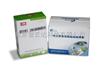 zyd-SJSZ-10食用油酸价、过氧化值速测试纸