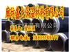dn500高密度聚乙烯夹克管的批发价格,高密度聚乙烯夹克管的产品性能