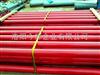 dn25-dn100化肥工業專用鋼襯四氟管道