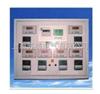 XDZW1风机振动监控系统